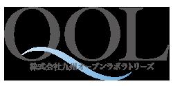 株式会社九州オープンラボラトリーズ